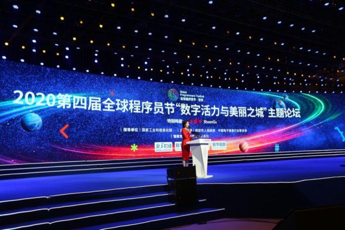 Xinhua Silk